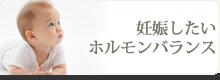 banner5