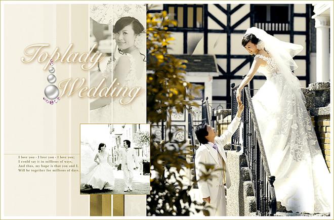 wedding_img2