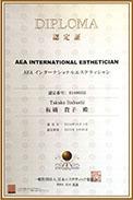AEAインターナショナルエステティシャン