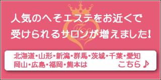 banner_index03
