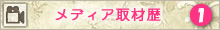 banner_media01