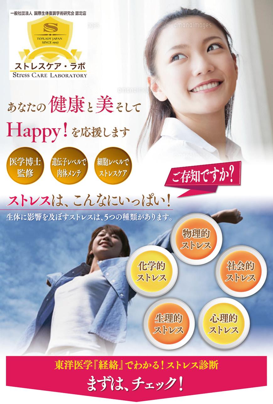 img_top002bc